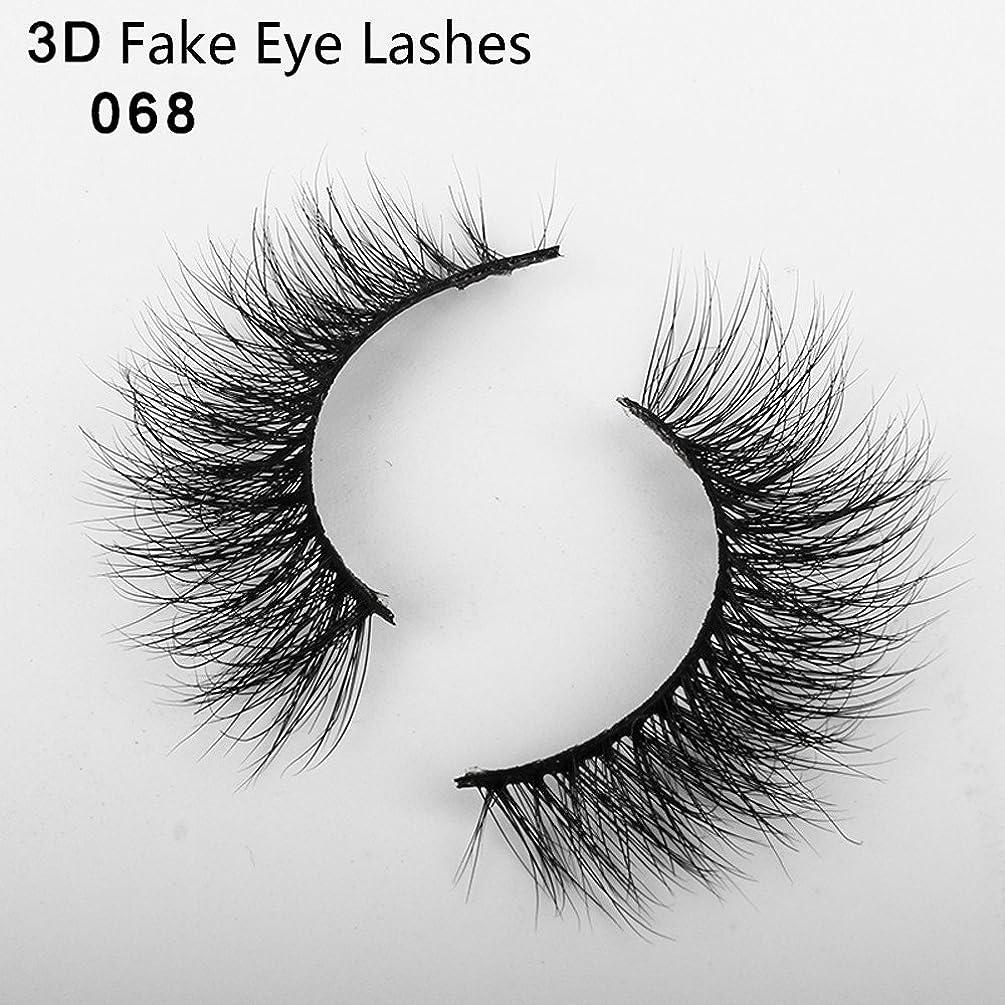 カウンターパート申し立てられた浸したFeteso つけまつげ 1組 偽の3Dつけまつげ 魅力的手作り 超極細素材 人気 ナチュラル 飾り 再利用可能 濃密 超濃密 自然セット やわらかい Eyelashes 高品質