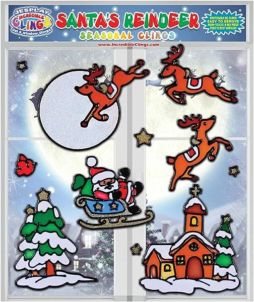 Santa S Reindeer Christmas Seasonal Flexible Gel Clings Reusable Glass Window Clings For Kids Toddlers Incredible Xmas Gel Decals Of Reindeer Snow Santa Home Airplane Classroom Nursery