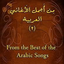 arabic songs mp3
