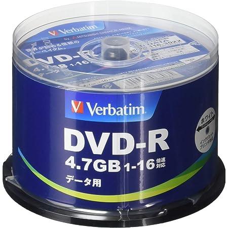 Verbatim バーベイタム 1回記録用 DVD-R 4.7GB 50枚 ホワイトプリンタブル 1-16倍速 片面1層 DHR47JP50V4