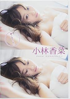 小林香菜  ヤッちゃった (<DVD>)