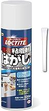 LOCTITE(ロックタイト) 強力粘着剤はがし 220ml DKH-220