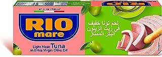 Rio Mare Tuna EVO Extra, 80g x3