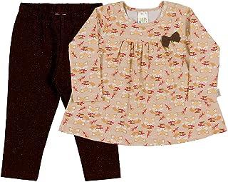 Conjuntos Rotativo Camelo Bebê Menina Cotton Ref:37118-581