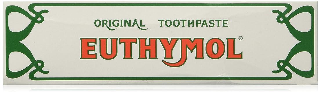 定義文貪欲Euthymol Toothpaste - by Euthymol 75ml x 3 ユーシモル オリジナル ハミガキ 75ml x 3個