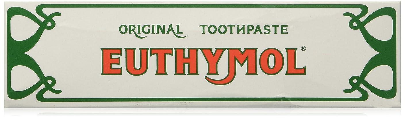 穏やかなキルス可能Euthymol Toothpaste - by Euthymol 75ml x 3 ユーシモル オリジナル ハミガキ 75ml x 3個