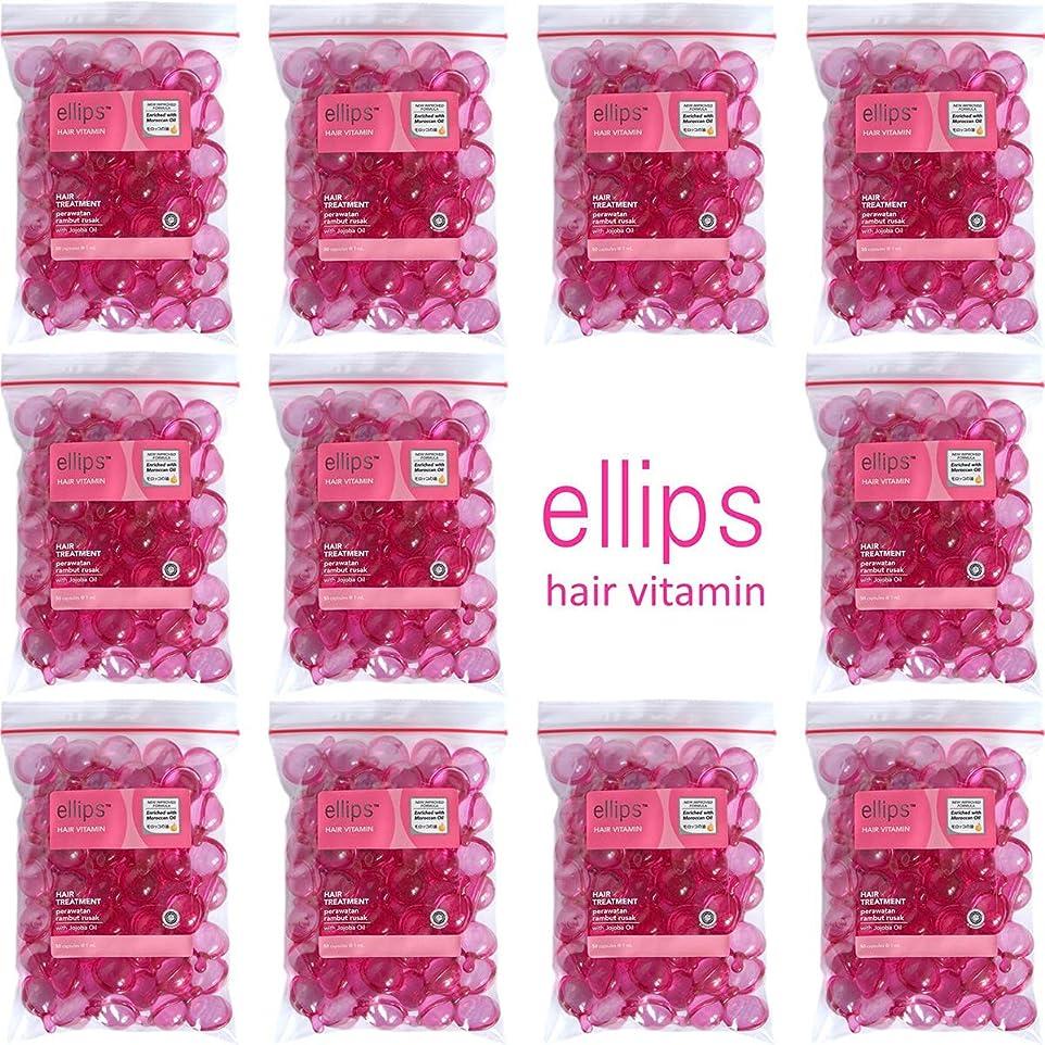 従順な敗北無線ellips エリプス エリップス ヘアビタミン ヘアオイル 洗い流さないトリートメント 袋詰め 50粒入×11個セット ピンク [海外直送品]