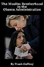 obama brotherhood