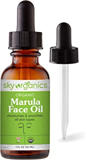 Organic Marula Oil (1 oz) Pure Virgin Facial Oil
