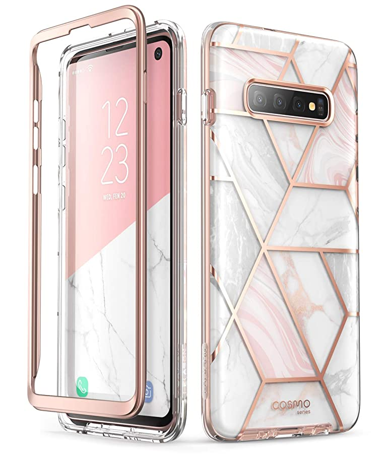 Samsung Galaxy S10 Case, i-Blason [Cosmo Series] Stylish Glitter Protective Bumper Case Without Built-in Screen Protector for Galaxy S10 2019 Release (Marble)