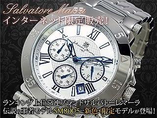 サルバトーレ マーラ SALVATORE MARRA クロノグラフ 腕時計 SM8005-SSWH バンド調整キット付 [並行輸入品]