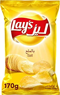Lay's Salt 170gm