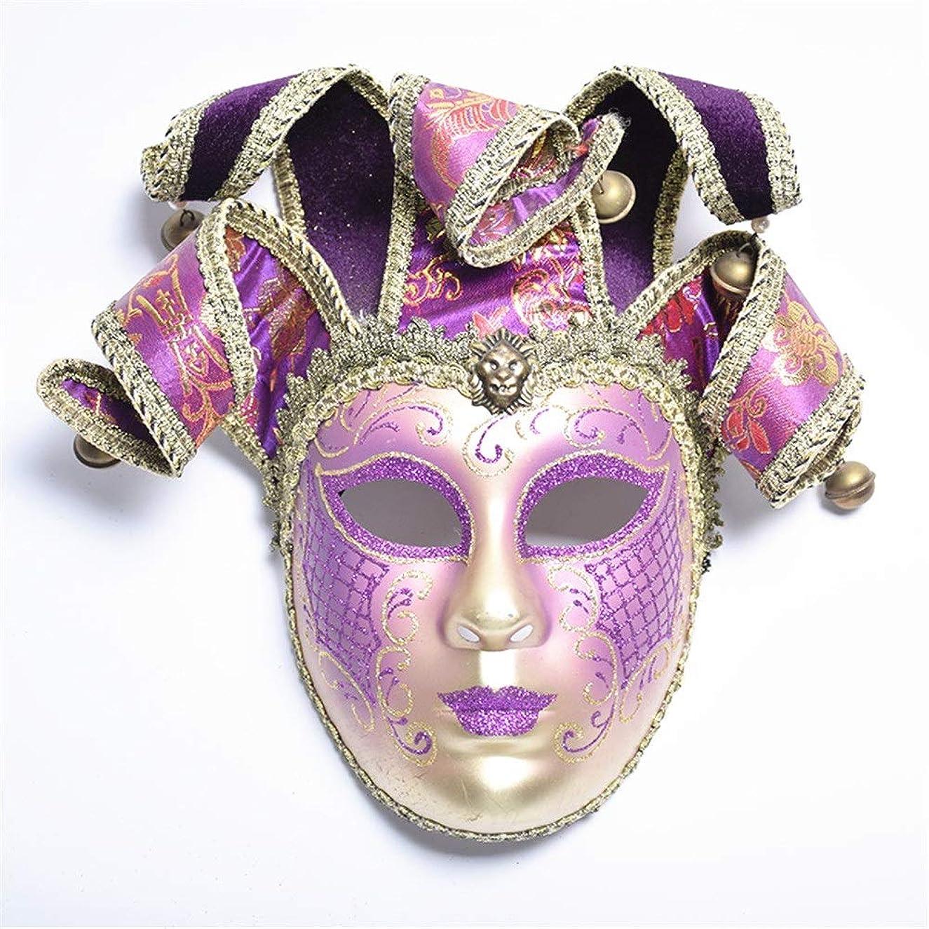 粘り強い振り子名前でダンスマスク ヴィンテージベルマスクフルフェイスハンドペイントパーティーマスクフェスティバルコスプレナイトクラブパーティープラスチックマスクガールビューティーレディ ホリデーパーティー用品 (色 : 紫の, サイズ : 35x32cm)