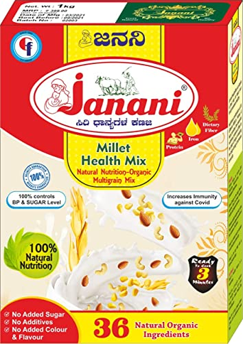 Janani Millet Health Mix 36 Natural Organic Nutrition Ingredients No Added Sugar Colour Flavour Natural Ingredients Nuts Pulses and Dry Fruits 1 kg