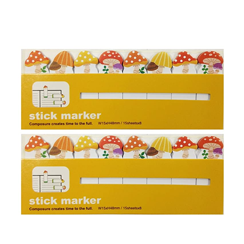 Wrapables Bookmark Flag Tab Sticky Markers, Mushrooms, Set of 2