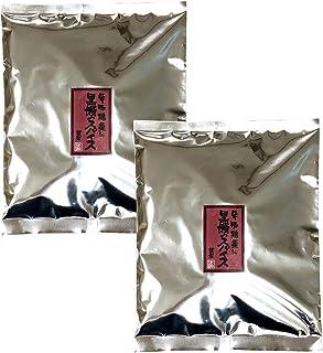 [黒瀬食鳥] 黒瀬のスパイス (250g×2袋) 詰替え用 ミックススパイス ハーブ 調味料 香辛料 くろせ アウトドア 肉料理などに