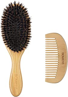 BOMEIYI 100% Boar Bristle Hair Brush,Set for Women and Men,Designed for Thin and Normal Hair,Makes Hair Shiny and Improves Hair Texture Straightening Styling Bamboo Wooden Paddle Hair Brush.