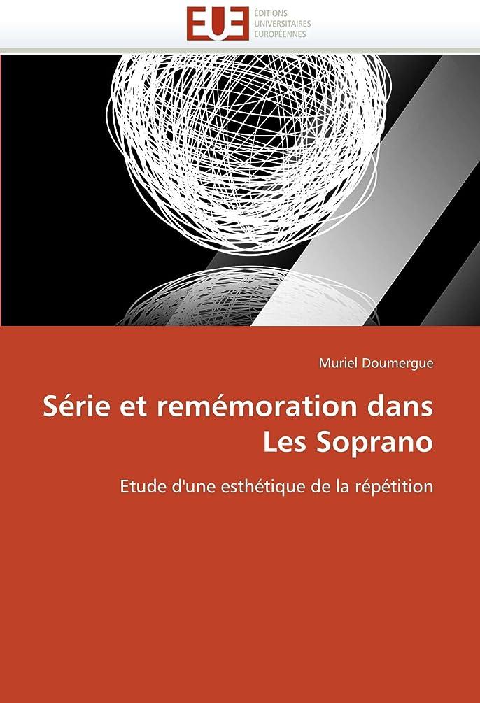 作曲家いたずらな星Série Et Remémoration Dans Les Soprano (Omn.Univ.Europ.)