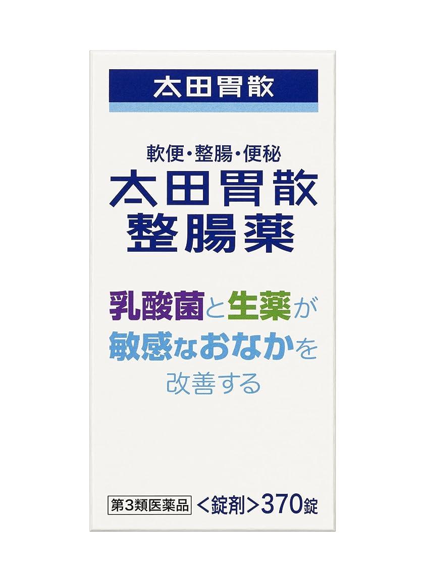 訴える主要な赤面【第3類医薬品】太田胃散整腸薬 370錠