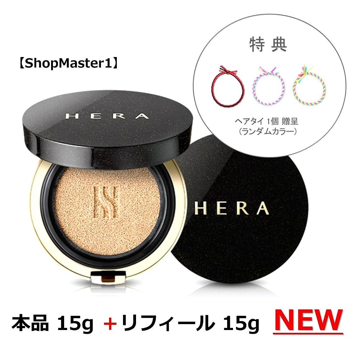 受取人パックブースト【NEW】【Hera ヘラ】ブラッククッション SPF34/PA++ 本品15g+リフィール15g / Black Cushion SPF34/PA++ 15g+Refil15g / 海外直送品 / 特典 ヘアタイ贈呈 (No.17 Rose Vanilla) [並行輸入品]
