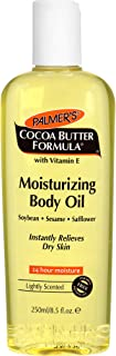 Palmer's Cocoa Butter Formula Moisturizing Body Oil with Vitamin E -- 8.5 fl oz