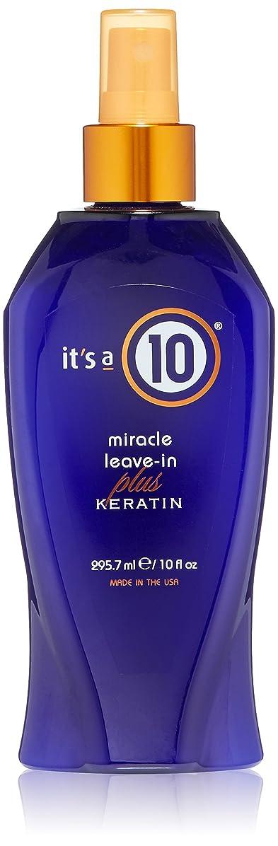 優れた練る予測子イッツア 10 ミラクル 洗い流さないプラス ケラチン 295.7ml/10oz並行輸入品