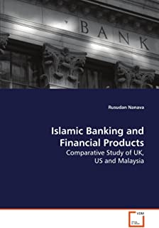 Islamic Banking and Financial Products
