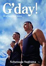 Good day (Japanese Edition)