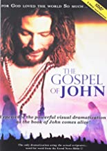 The Gospel of John-Visual Bible Holy Bible-Bible Stories-Baptism of Jesus-Jesus of Nazareth-Bible-Bible Stories for Children-Temptation of Jesus-St. John the Baptist-Temple-Jerusalem-Sea of Galilee-Transfiguration-The Miracles of Jesus-Cross