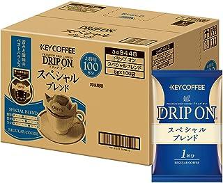 キーコーヒー ドリップオン スペシャルブレンド 100杯分 レギュラー(ドリップ)