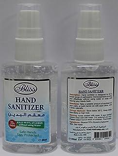 BLISS HAND SANITIZER 50 ML
