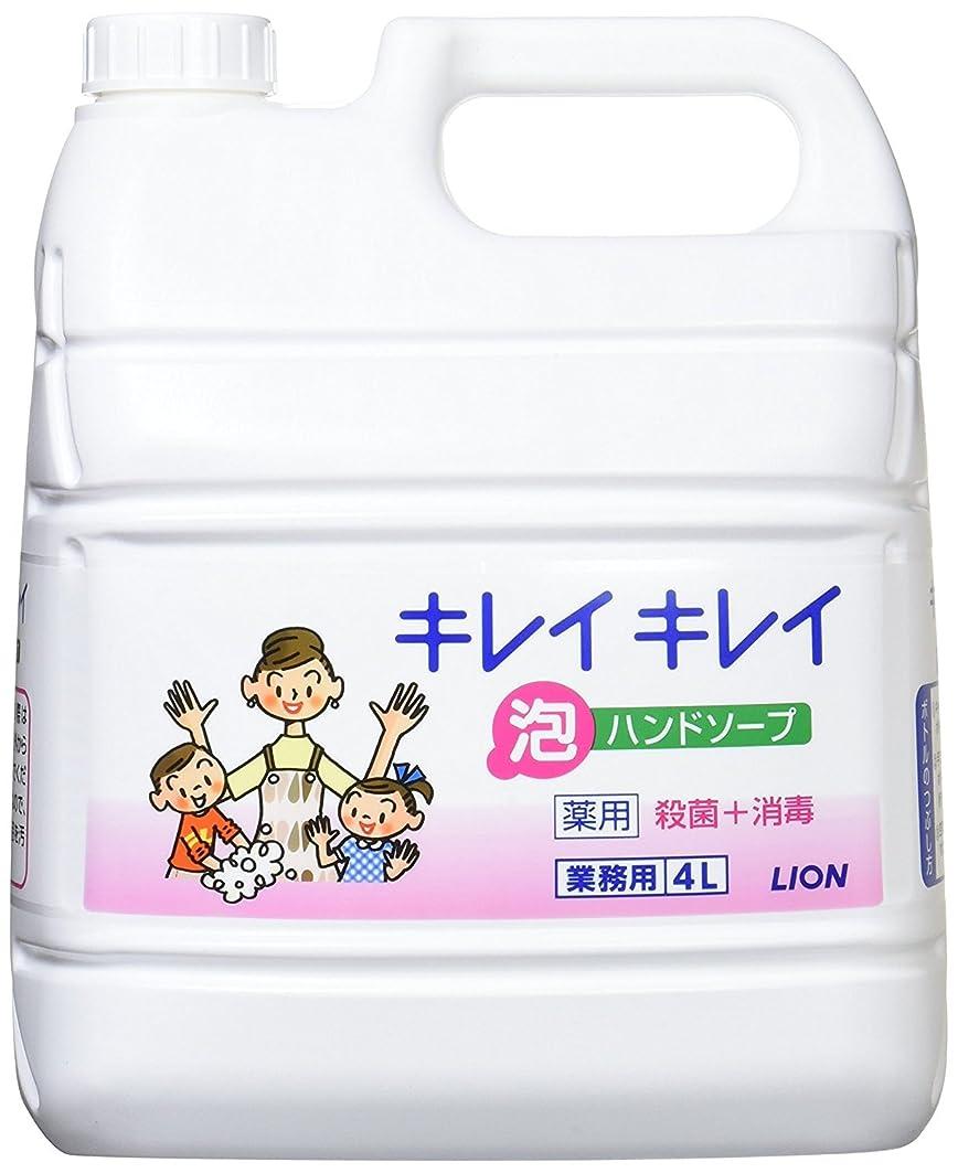 パノラマ動世論調査キレイキレイ薬用泡ハンドソープ4L