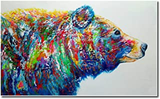 Shukqueen DIY Paint by Numbers for Adults DIY Oil Painting Kit for Kids Beginner - Bear 16x20 Inch (Without Frame)