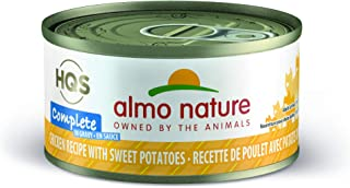 Almo Nature Complete Cat Wet Food w/Mineral and Vitamins Grain Free 24 Cans Per Case 2.47 oz Each