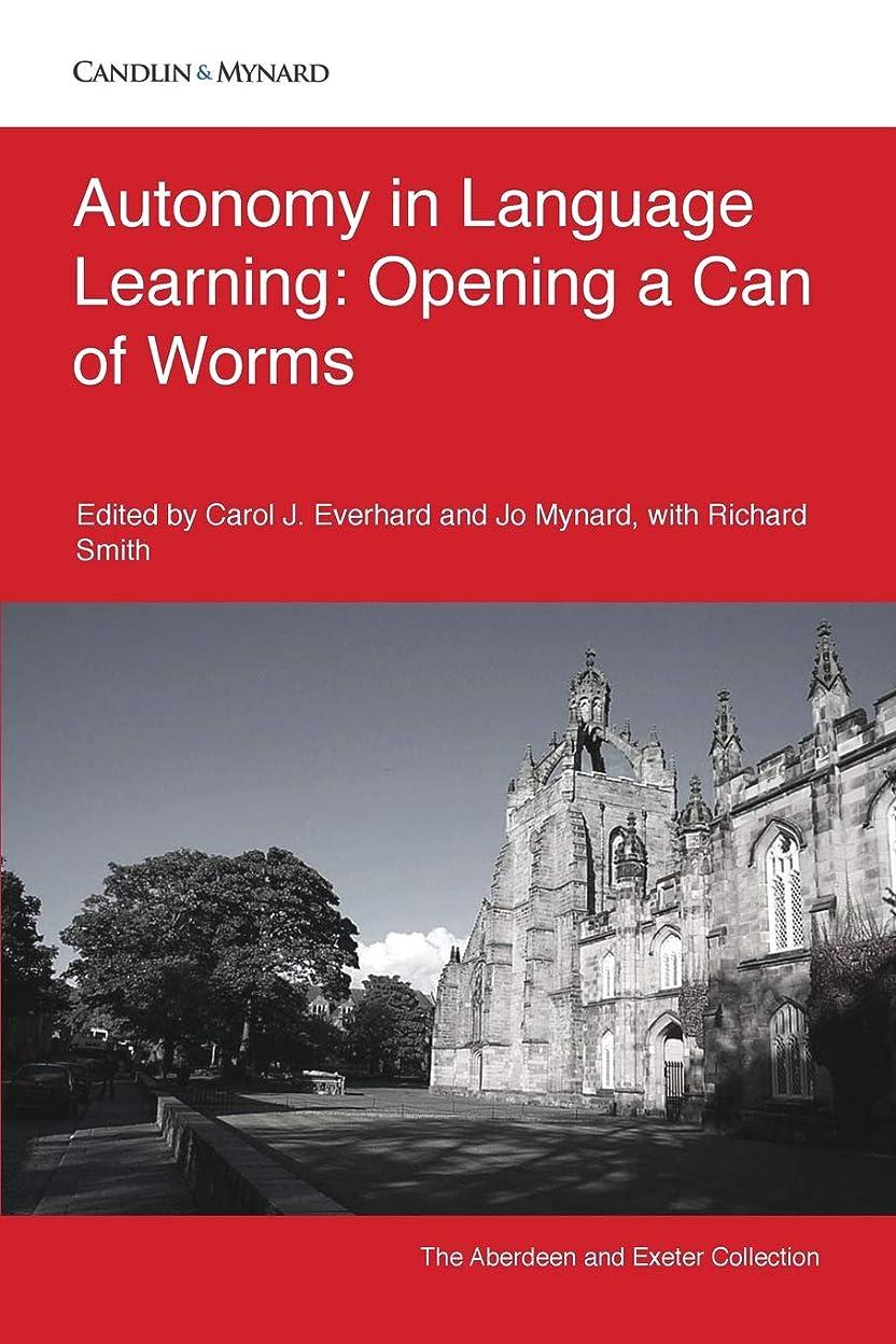 資料厳密に新聞Autonomy in Language Learning: Opening a Can of Worms