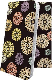 ZenFone4 Max ZC520KL ケース 手帳型 花 花柄 フラワー 和柄 和風 日本 japan 和 ゼンフォン4 ゼンフォーン4 セルフィー 手帳型ケース おしゃれ zenfone 4 模様