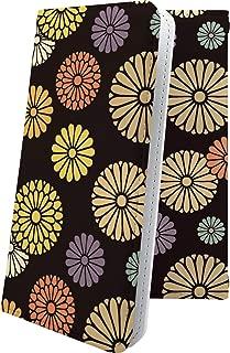 iPhone8 / iPhone7 / iPhone6s / iPhone6 ケース 手帳型 花 花柄 フラワー 和柄 和風 日本 japan 和 アイフォン アイフォーン アイフォン8 アイフォン7 アイフォン6 アイフォン6s 手帳型ケース おしゃれ iphone 8 7 6 6s 模様