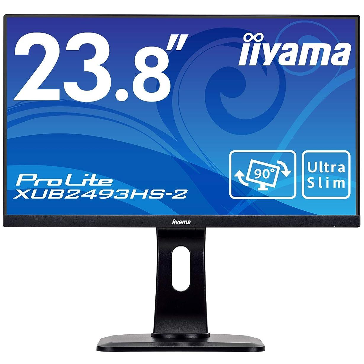 ジャングル女優欠伸iiyama モニター ディスプレイ (23.8型/フルHD/IPS方式ノングレア/狭額縁/昇降機能/スィーベル左右45°/DP,HDMI,D-sub/3年保証) XUB2493HS-B2