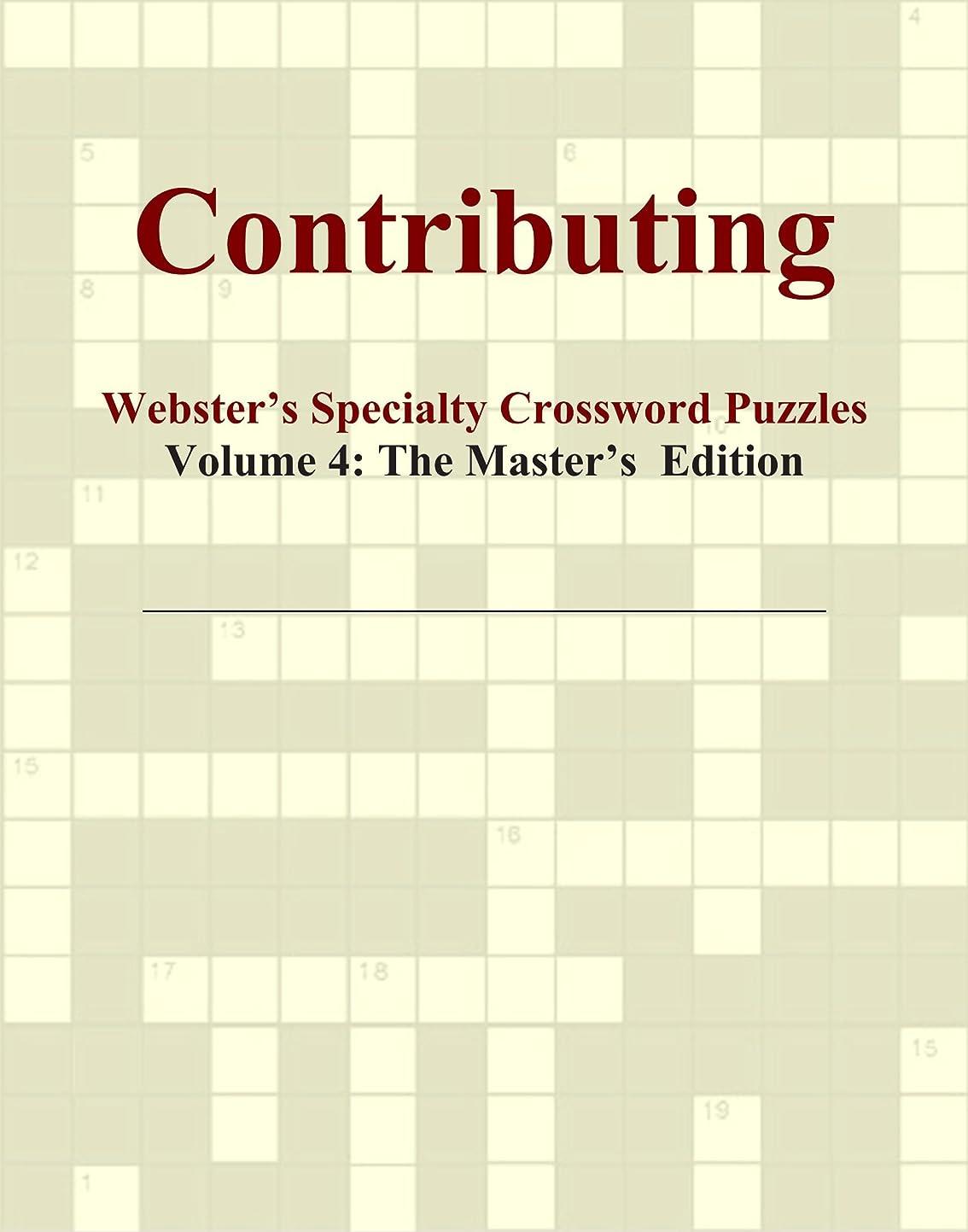 非難する米ドル電池Contributing - Webster's Specialty Crossword Puzzles, Volume 4: The Master's Edition