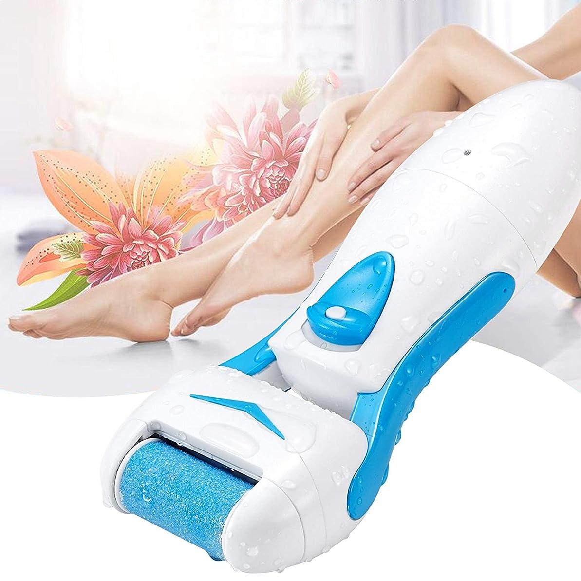 衣類身元スリットfairycity 電動角質リムーバー 角質やすり アレルギー防止 かかと角質除去 電動角質ローラー 持ち運び便利