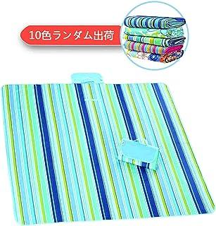 Semy Kids 折り畳み式マット (150×150cm)