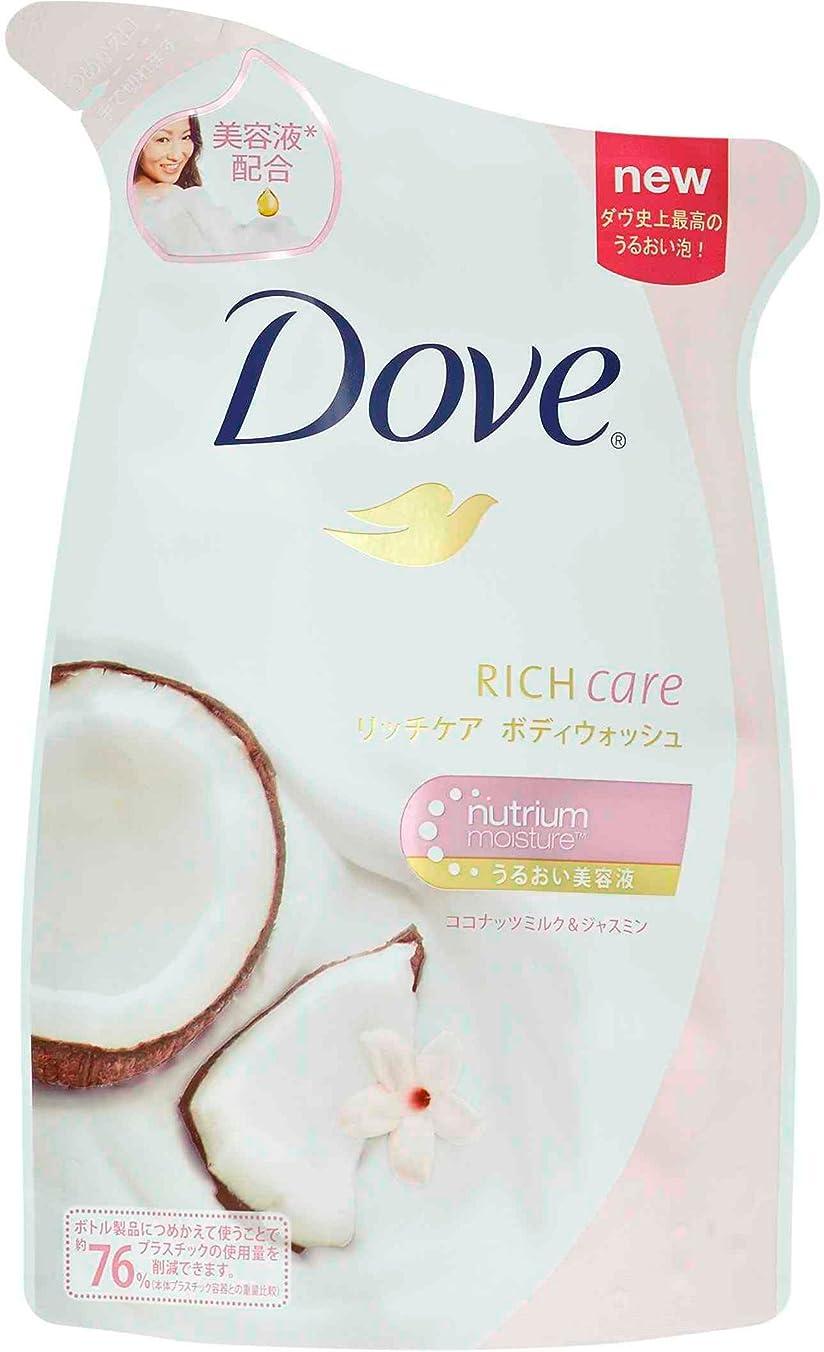 偏心民主主義洗剤ダヴ ボディウォッシュ リッチケア ココナッツミルク&ジャスミン つめかえ用 360g