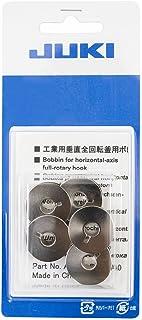 Juki TL Series Metal Bobbins Package of 5