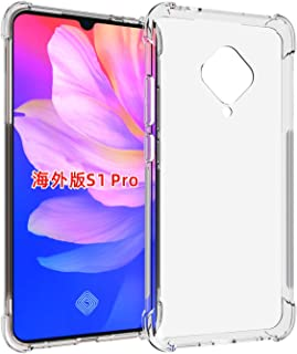Soezit Tranparent Back Case Cover for Vivo S1 Pro with Side Air Cushion Bumper Protection (Clear)