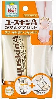 ユースキンA かかとケアセット 60g (靴下つき 保湿クリーム)×6個