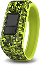 Garmin vίvofit jr. Digi Camo - Replacement Band Only- Vivofit Module Sold Separately