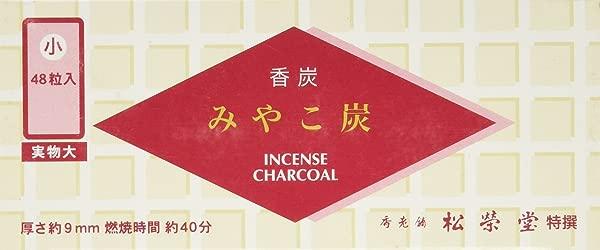 Shoyeido Square Charcoal Miyako Sumi 48 Piece Box