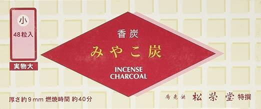 Shoyeido - Square Charcoal (Miyako Sumi) - 48 Piece Box