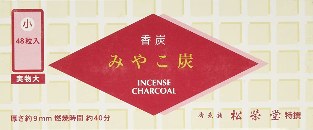 宣言する伝統シャッター松栄堂の香炭 みやこ炭 A小48粒 赤箱 #750111
