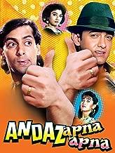 Best andaaz film hindi Reviews